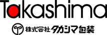 株式会社タカシマ包装